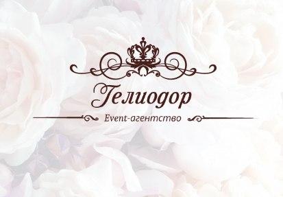 ООО Гелиодор