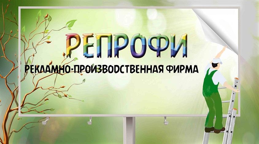 ИП Котков Павел Сергеевич