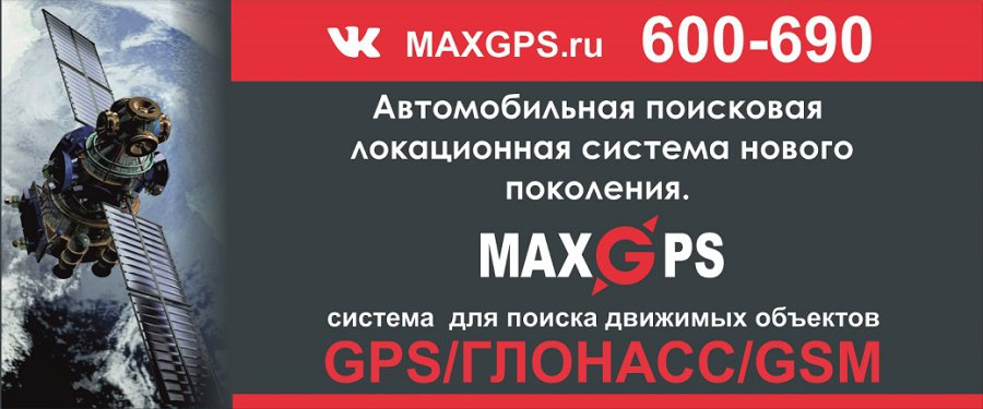 ИП Григорьев Александр Владимирович