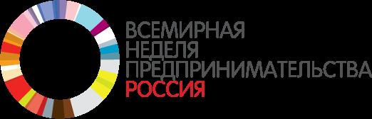 Неделя открытых дверей в информационно-консультационном центре г.Пскова