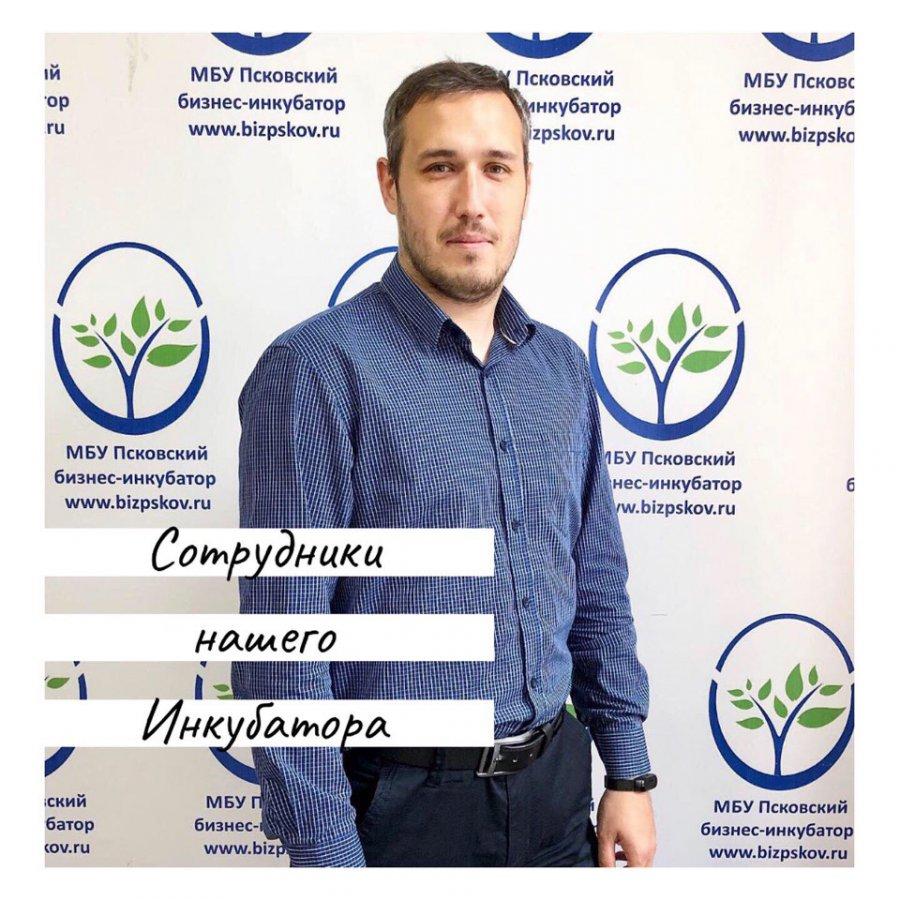 Системный администратор Бизнес-инкубатора