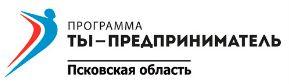 Конкурс «Молодёжные бизнес-идеи Псковщины»