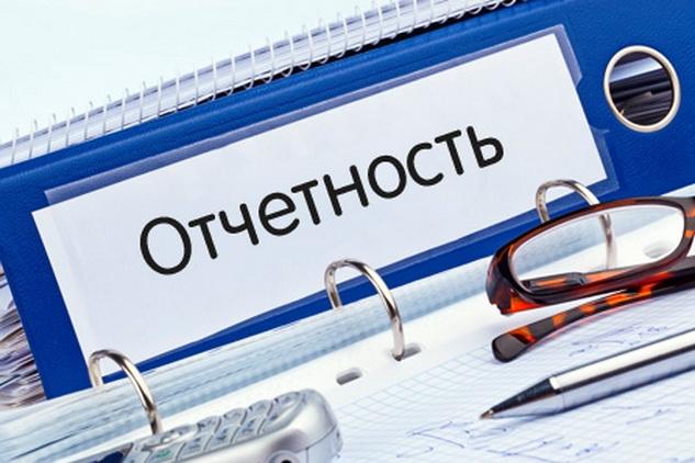 Закон о сокращении налоговой отчётности по имущественным налогам организаций