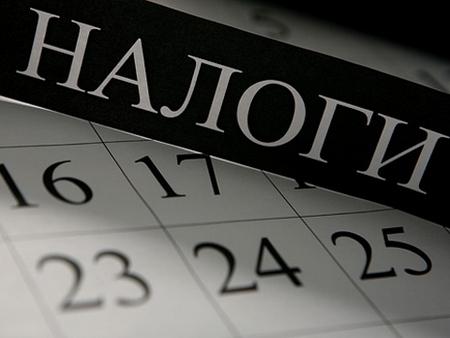 До 15 июля необходимо оплатить НДФЛ за 2015 год