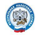 ФНС обновила форму справки 2-НДФЛ