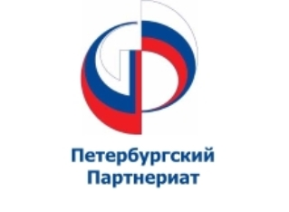 СМП Псковской области могут бесплатно представить себя на на Петербургском партнериате