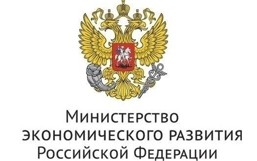 Минэкономразвития подготовлен законопроект о продлении «надзорных каникул» для малого и среднего бизнеса