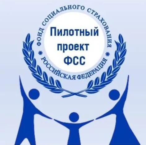 В Псковской области стартуют «Прямые выплаты»