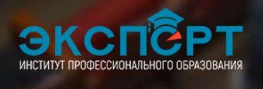 Семинар «Актуальные вопросы охраны труда и планируемые изменения в 2019 году»