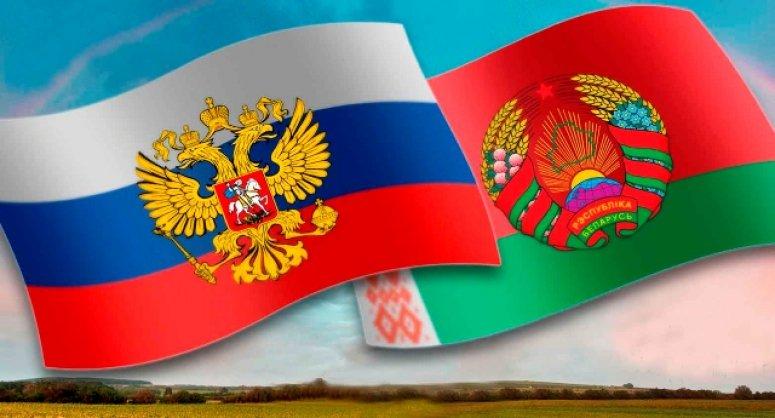 Приглашаем представителей предпринимательского сообщества принять участие в Днях Витебской области Республики Беларусь в г. Москве