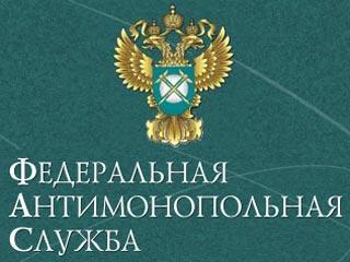 УФАС России и Администрация Псковской области подписали соглашение об основных мерах по развитию и повышению конкуренции в регионе