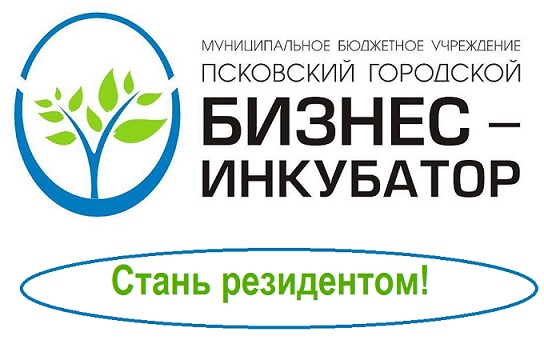 Объявлен 37-й конкурс бизнес-планов