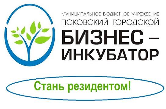 Объявлен 52-й конкурс бизнес-планов