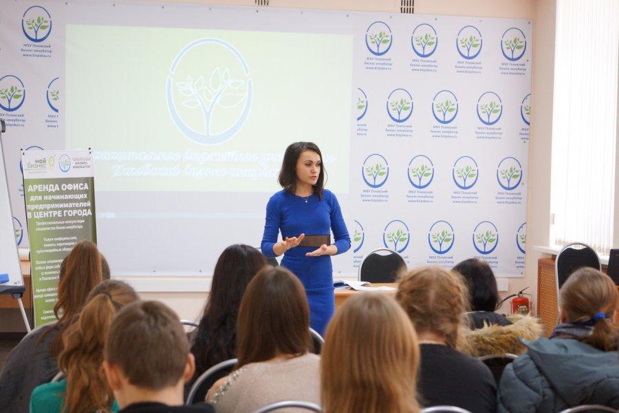 Мастер-класс от Российского союза молодых предпринимателей