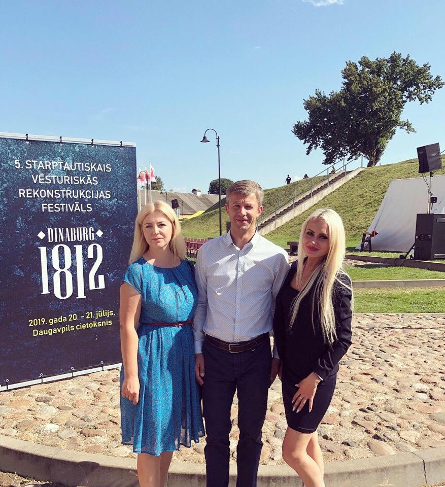 Поездка в г. Даугавпилс (Латвия) представителей Администрации г. Пскова