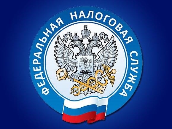 ФНС России разъяснила, в каких случаях налоговики имеют право запросить информацию о поступлениях на карту налогоплательщика