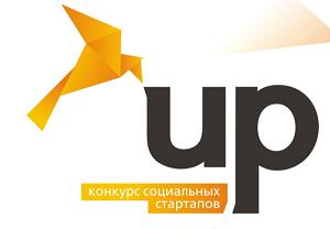 Гранты для лучших социальных предпринимателей от SAP