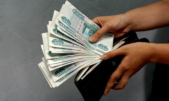 Порядок выплаты зарплаты скоро изменится